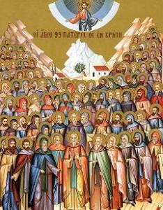 all-saints-2